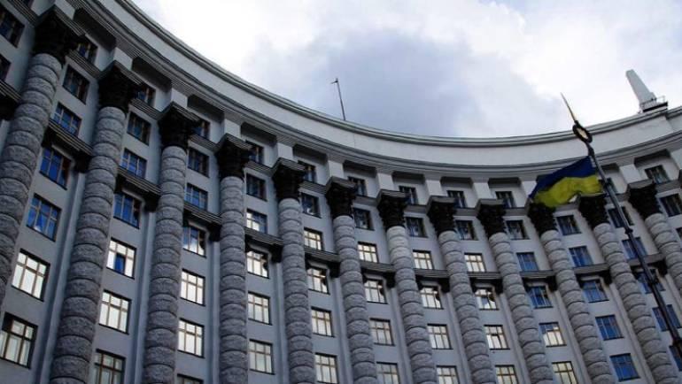 МЗС України відкрило доступ до інформаційного ресурсу «Поради подорожуючим»