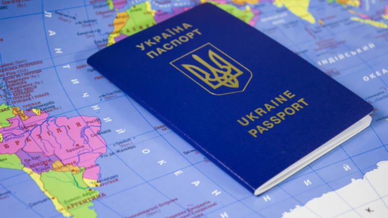 Для украинцев, которые выехали за границу