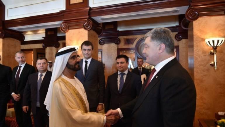 Меморандум между Украиной и Объединенными Арабскими Эмиратами