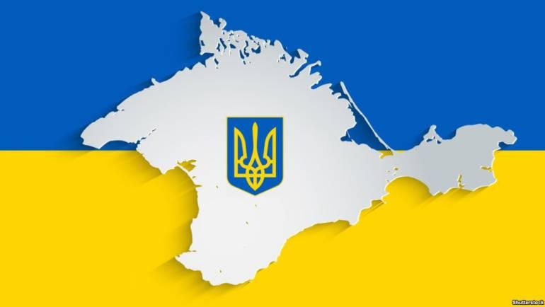 Автономная Республика Крым и город Севастополь является неотъемлемой частью территории Украины